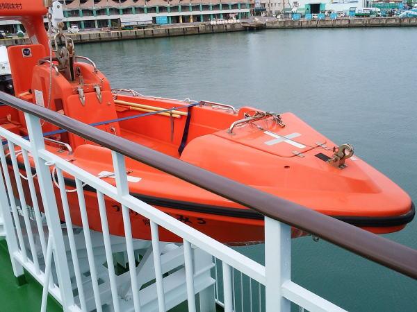 フェリーざまみレシキュー艇