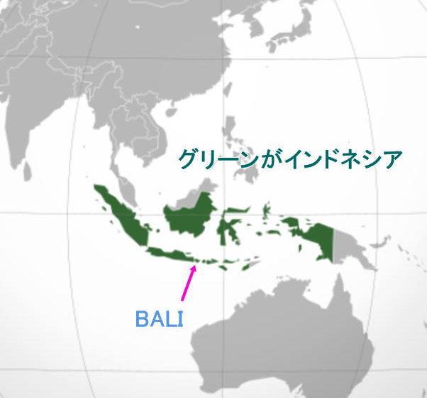 インドネシアとバリ