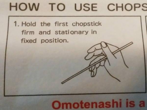How to use chopsticks1.