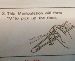 How to use chopsticks.3