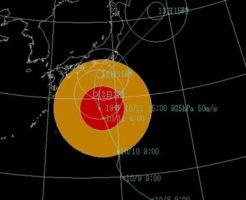台風19号10月11日15:00