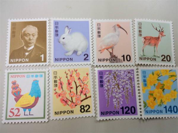 nippon切手