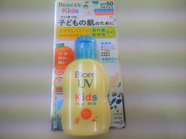 Biore UV Kids (Pure Milk)