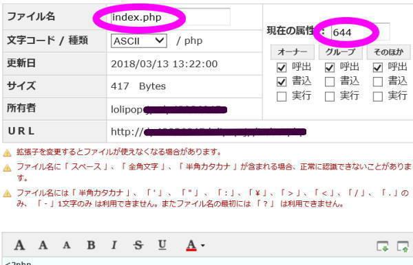 index.phpの作り方00
