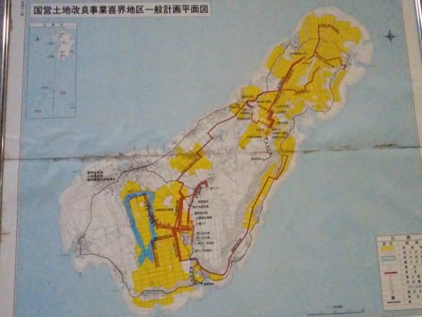 喜界島 農業用水 配水管