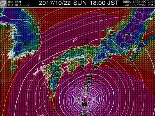 台風21号10月22日pm6時