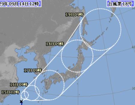 台風18号2017年09月14日昼12時の予報