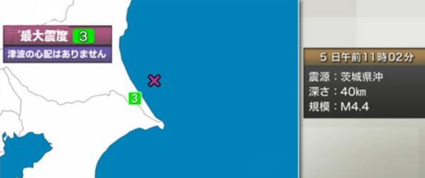 2018年1月5日am11時02分茨城県南部地震M4.4